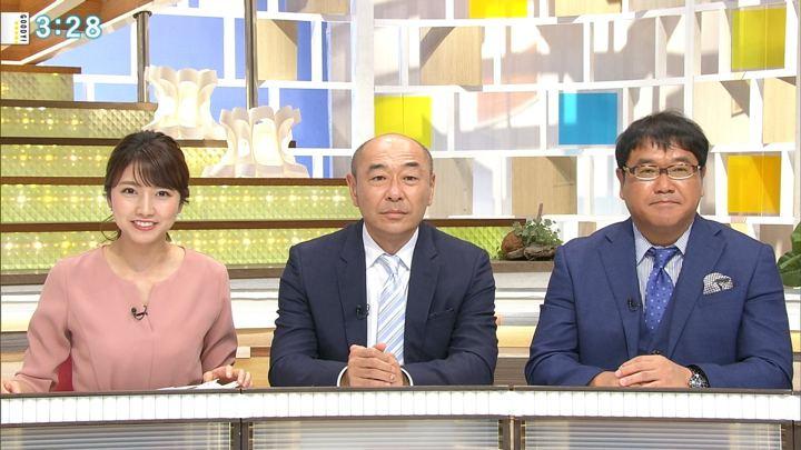2018年08月22日三田友梨佳の画像25枚目