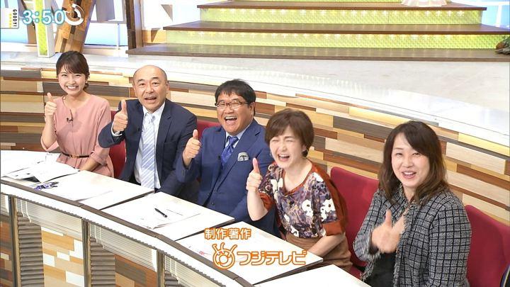 2018年08月22日三田友梨佳の画像28枚目