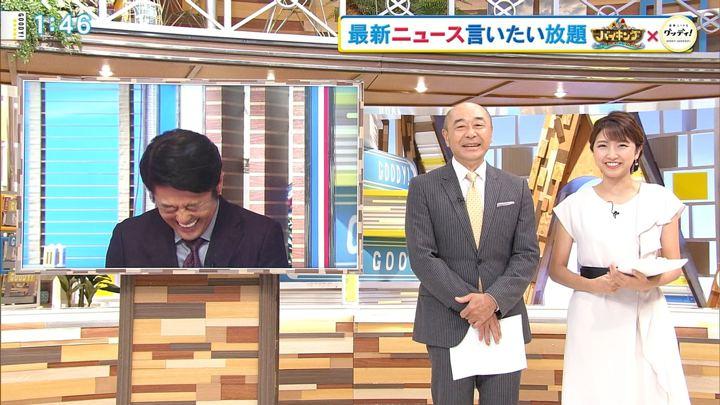 2018年08月23日三田友梨佳の画像03枚目