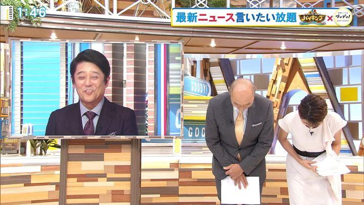 2018年08月23日三田友梨佳の画像04枚目