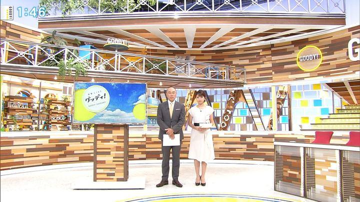 2018年08月23日三田友梨佳の画像05枚目