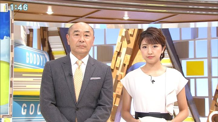 2018年08月23日三田友梨佳の画像06枚目