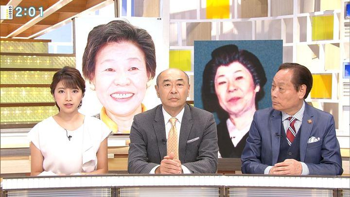 2018年08月23日三田友梨佳の画像08枚目