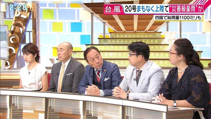 2018年08月23日三田友梨佳の画像10枚目
