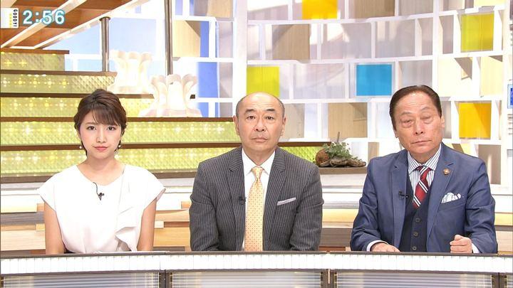 2018年08月23日三田友梨佳の画像11枚目
