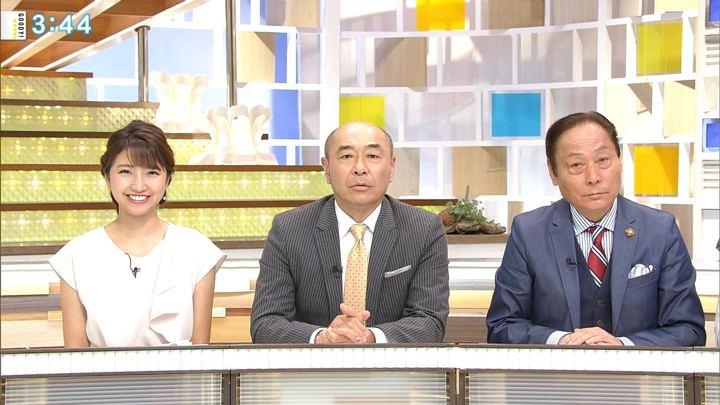 2018年08月23日三田友梨佳の画像20枚目