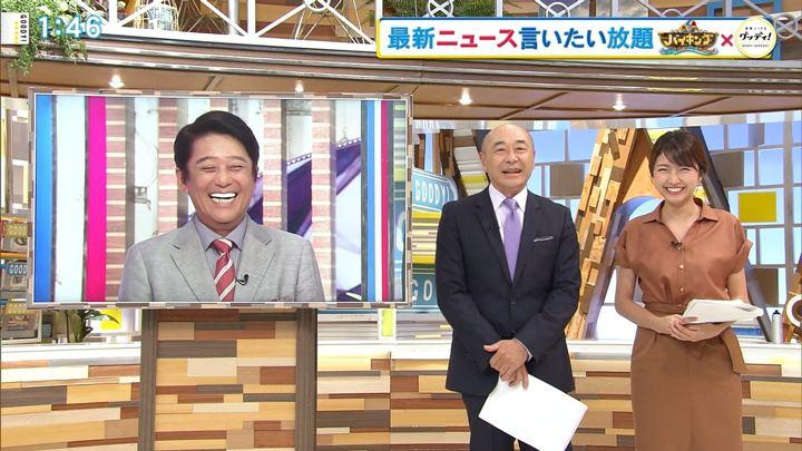 2018年08月24日三田友梨佳の画像02枚目