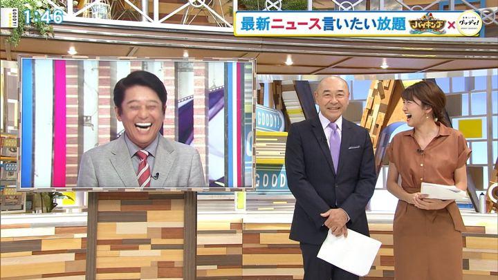 2018年08月24日三田友梨佳の画像03枚目