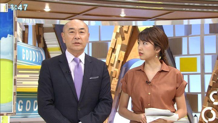 2018年08月24日三田友梨佳の画像07枚目