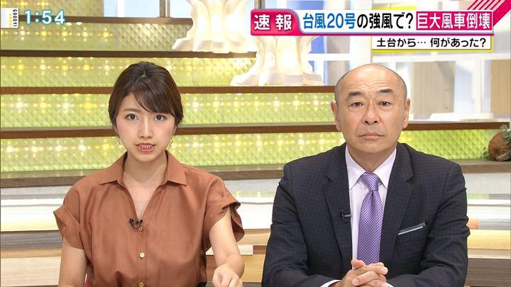 2018年08月24日三田友梨佳の画像08枚目