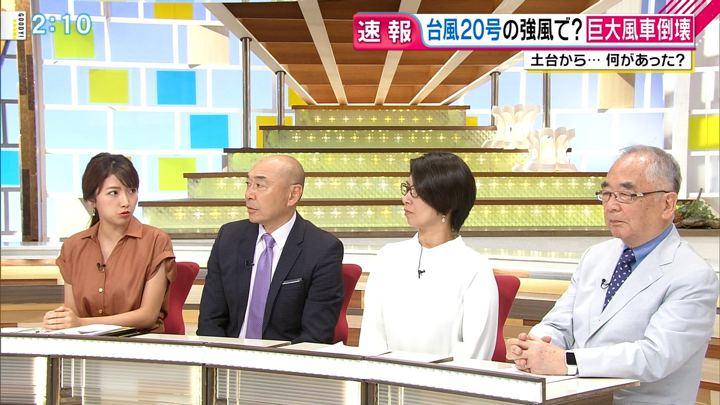 2018年08月24日三田友梨佳の画像09枚目
