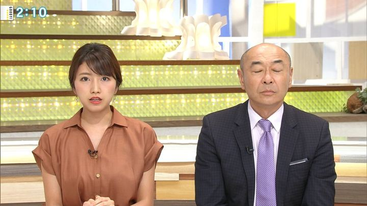 2018年08月24日三田友梨佳の画像10枚目