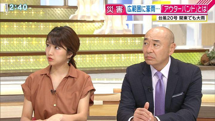 2018年08月24日三田友梨佳の画像11枚目