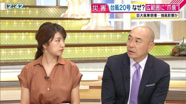 2018年08月24日三田友梨佳の画像12枚目