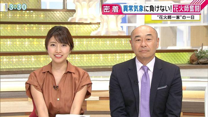 2018年08月24日三田友梨佳の画像15枚目