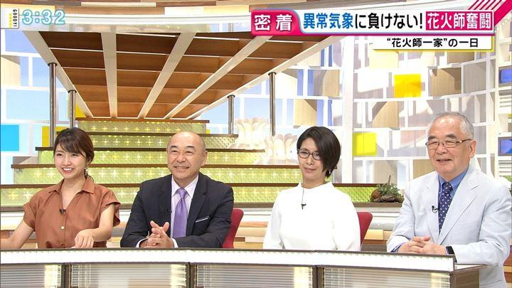 2018年08月24日三田友梨佳の画像16枚目