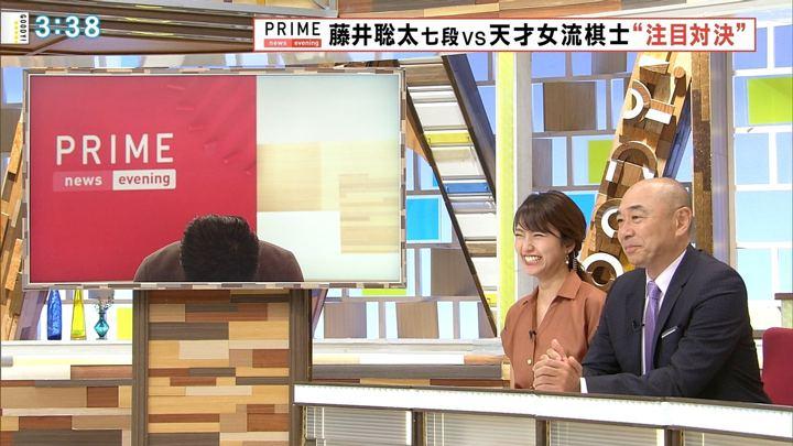 2018年08月24日三田友梨佳の画像17枚目