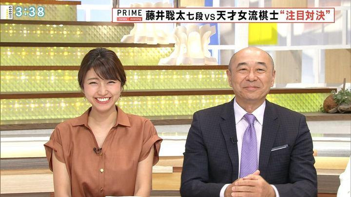 2018年08月24日三田友梨佳の画像18枚目