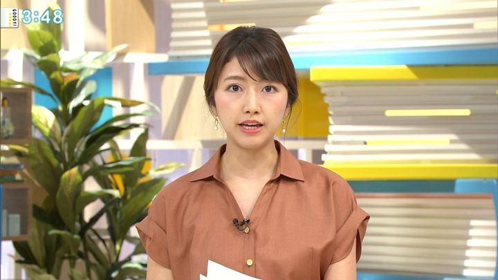 2018年08月24日三田友梨佳の画像21枚目
