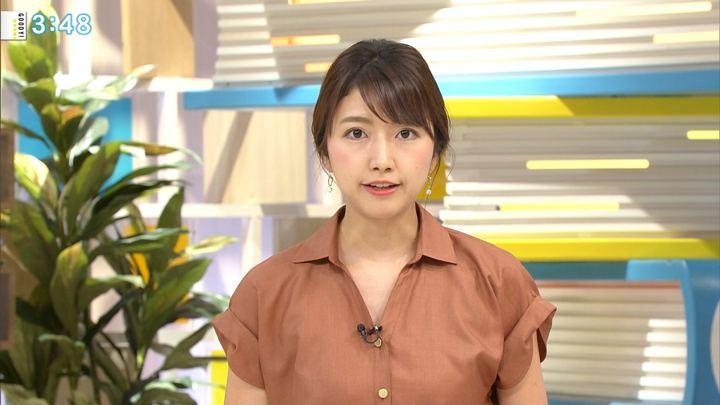 2018年08月24日三田友梨佳の画像24枚目