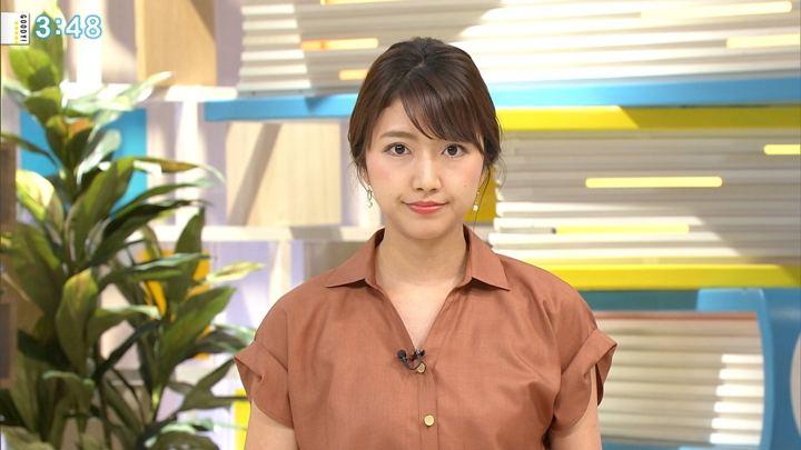 2018年08月24日三田友梨佳の画像26枚目