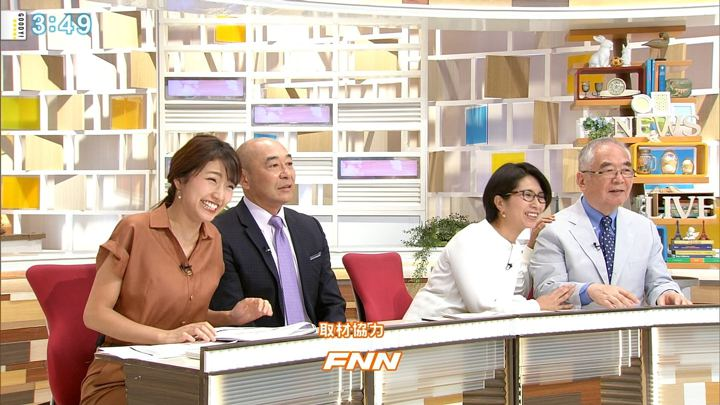 2018年08月24日三田友梨佳の画像28枚目
