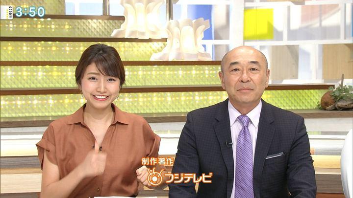2018年08月24日三田友梨佳の画像29枚目