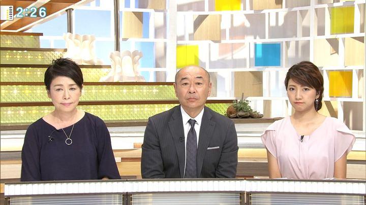 2018年08月28日三田友梨佳の画像05枚目