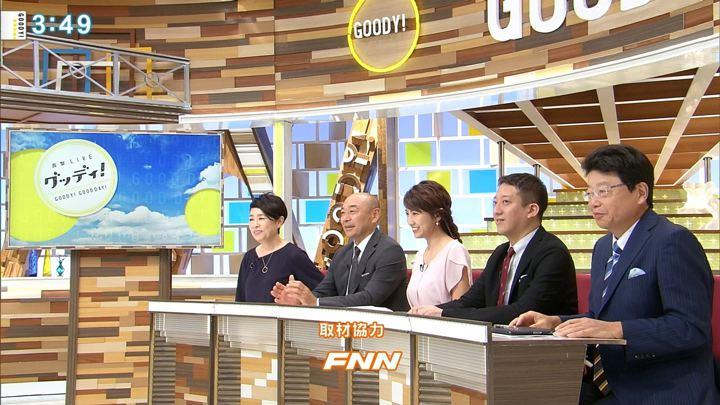 2018年08月28日三田友梨佳の画像20枚目