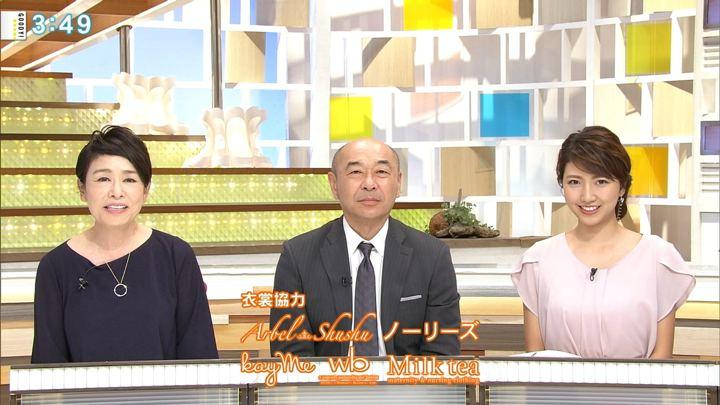 2018年08月28日三田友梨佳の画像21枚目