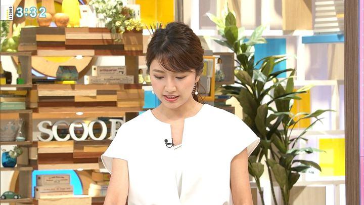 2018年08月29日三田友梨佳の画像22枚目