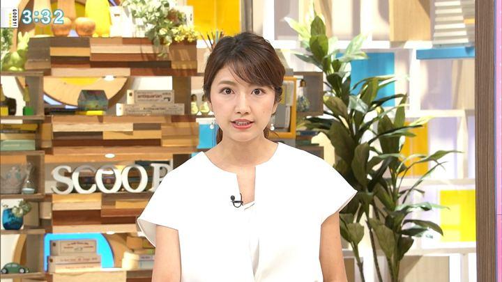 2018年08月29日三田友梨佳の画像23枚目