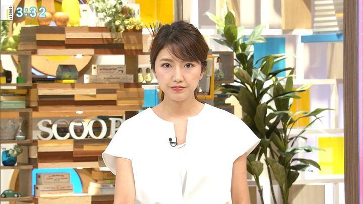 2018年08月29日三田友梨佳の画像24枚目