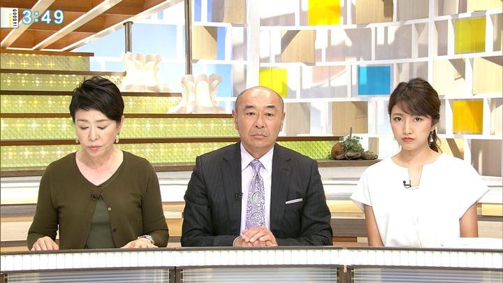 2018年08月29日三田友梨佳の画像27枚目