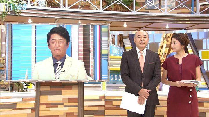 2018年08月30日三田友梨佳の画像02枚目