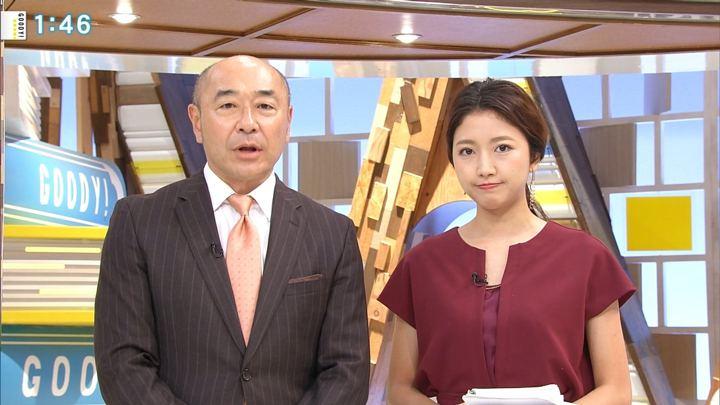 2018年08月30日三田友梨佳の画像03枚目