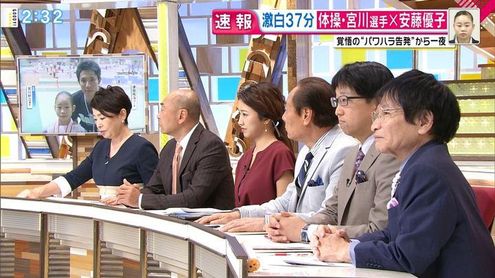 2018年08月30日三田友梨佳の画像05枚目