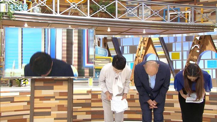 2018年08月31日三田友梨佳の画像02枚目