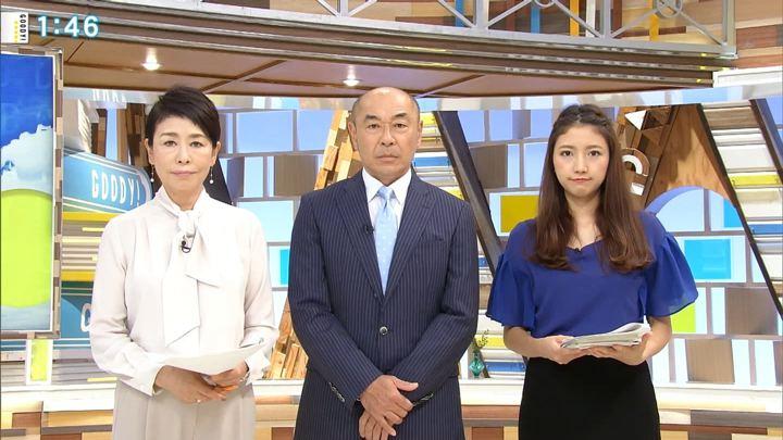 2018年08月31日三田友梨佳の画像03枚目