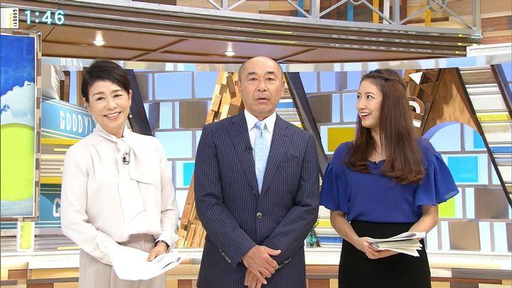 2018年08月31日三田友梨佳の画像04枚目