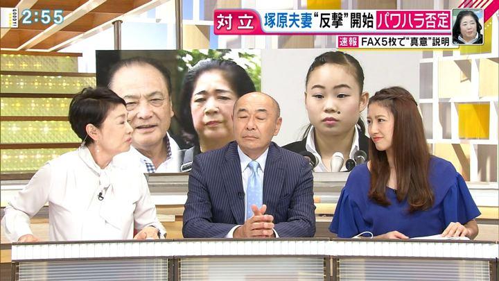 2018年08月31日三田友梨佳の画像06枚目