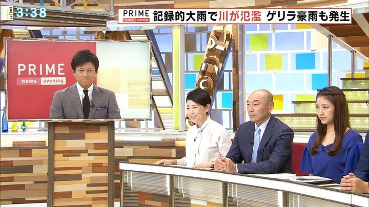 2018年08月31日三田友梨佳の画像11枚目