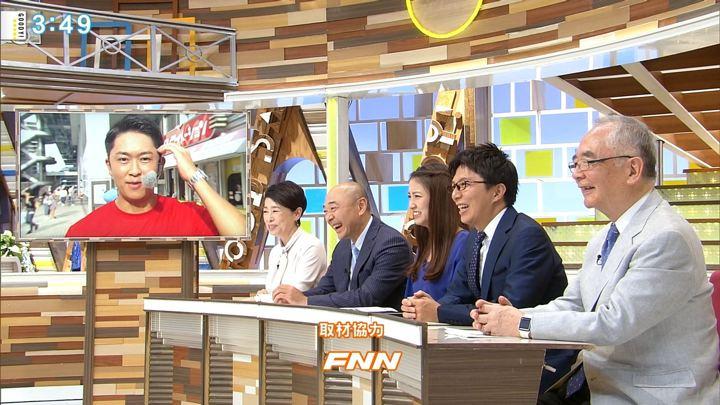2018年08月31日三田友梨佳の画像13枚目