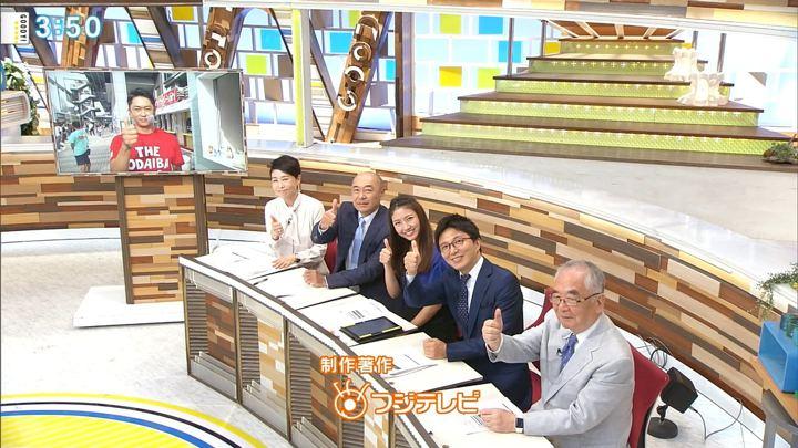 2018年08月31日三田友梨佳の画像14枚目