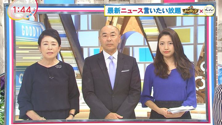 2018年09月05日三田友梨佳の画像01枚目