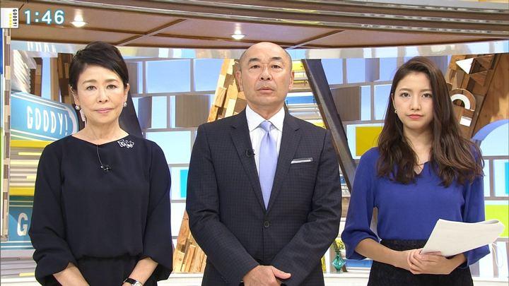 2018年09月05日三田友梨佳の画像02枚目
