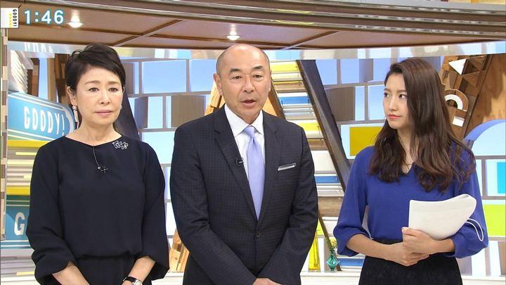 2018年09月05日三田友梨佳の画像05枚目