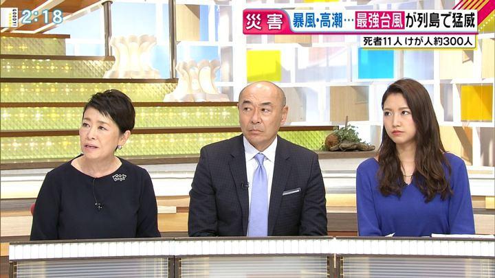2018年09月05日三田友梨佳の画像13枚目