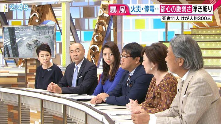 2018年09月05日三田友梨佳の画像14枚目