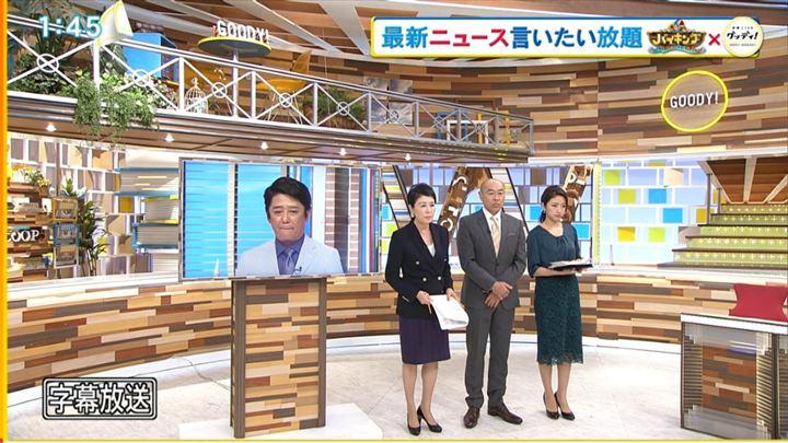 2018年09月06日三田友梨佳の画像02枚目
